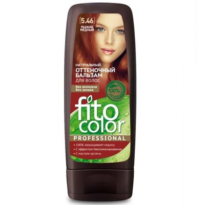 Fito Color Naturalny balsam koloryzujący do włosów Czerwona miedź 140 ml