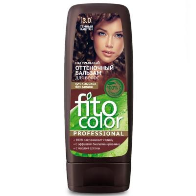 Fito Color Naturalny balsam koloryzujący do włosów Ciemny kasztan 140 ml