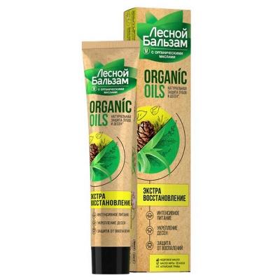 Pasta do zębów Aloe Vera z organicznymi olejkami Regeneracja Leśny Balsam 75g