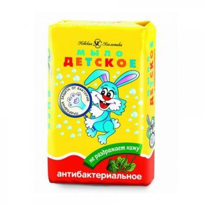 Mydło antybakteryjne dla dzieci 90g