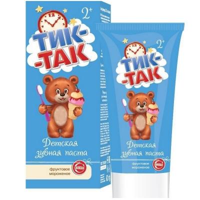 Svoboda TIK-TAK Dziecięca pasta do zębów Truskawkowa bez fluoru i cukru 62g