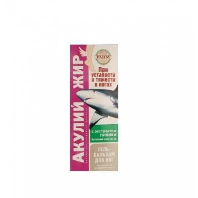 Żel-balsam do nóg Olej rekina z ekstraktem z pijawki lekarskiej 75ml
