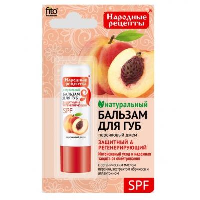 Naturalny balsam do ust brzoskwiniowy dżem 4,5g