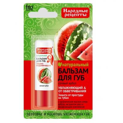 Naturalny balsam do ust soczysty arbuz 4,5g