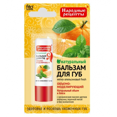 Naturalny balsam do ust miętowo-pomarańczowy 4,5g
