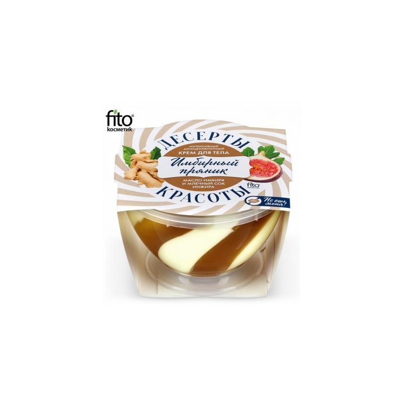 Deser dla urody Krem do ciała Piernik imbirowy 220ml