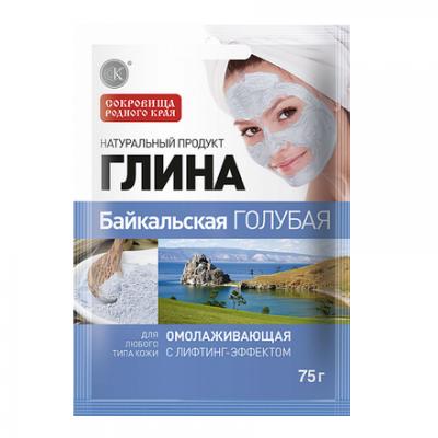 Glinka błękitna Bajkalska Odmładzająca 75g