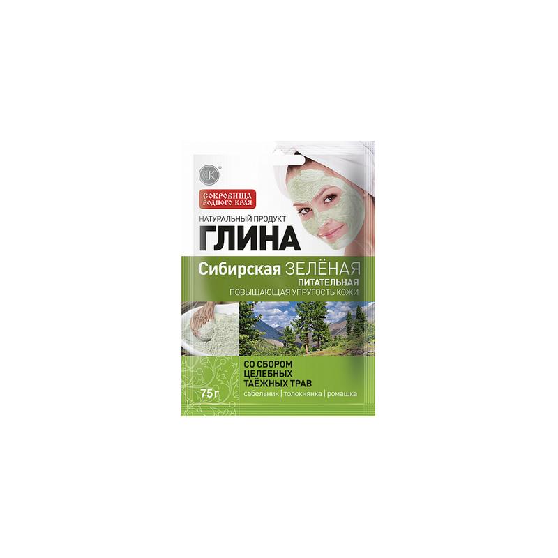 Glinka zielona Syberyjska Odżywcza 75g