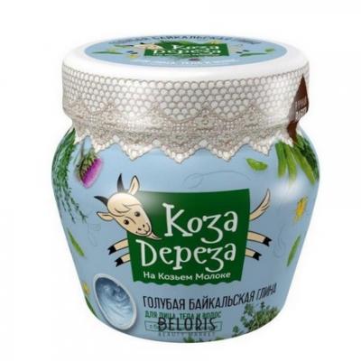 Koza Dereza Glinka błękitna Bajkalska do twarzy, ciała i włosów 175ml