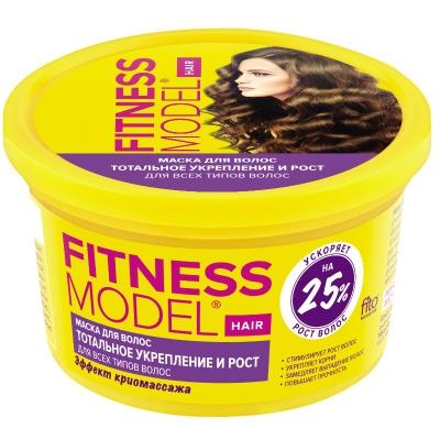 Fitness Model Maska do włosów wzmocnienie i wzrost 250ml