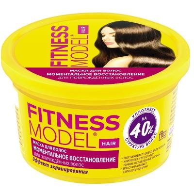 Fitness Model Maska do włosów regeneracja 250ml