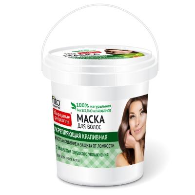 Maska do włosów Pokrzywowa - wzmacniająca 155ml