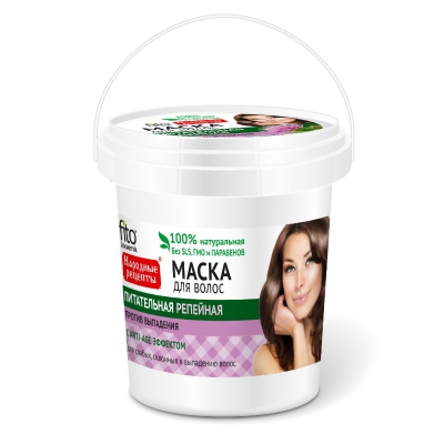 Maska do włosów Łopianowa - odżwycza przeciw wypadaniu 155ml