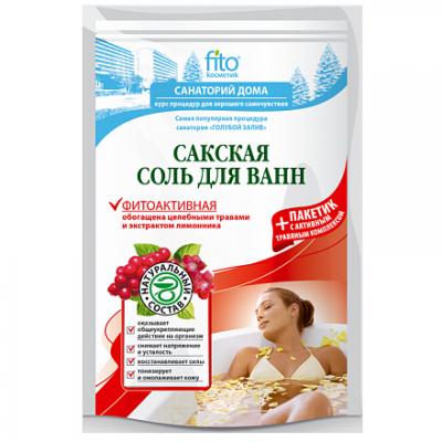 Sól do kąpieli Sakska Fitoaktywna 500g