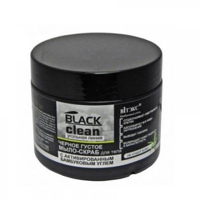 BELITA Czarne gęste mydło-peeling 300ml