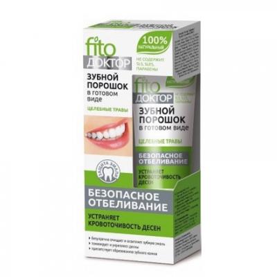Proszek do zębów w gotowej formie Rośliny Lecznicze - Bezpieczne wybielanie 45ml