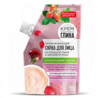 Peeling odmładzający do twarzy na bazie różowej gliny i olejku różanego 50ml