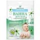 Ziołowa kąpiel dla dzieci 0+ z ekstraktem z uczepu 75ml
