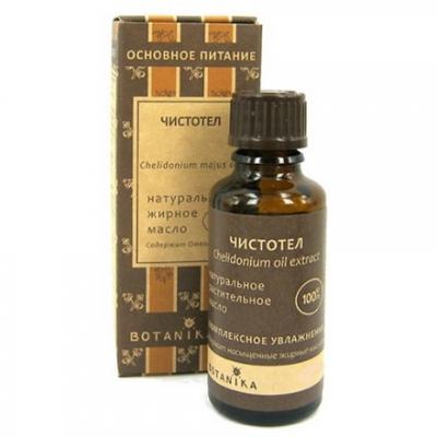 Olejek z glistnika (Botanika) 50 ml