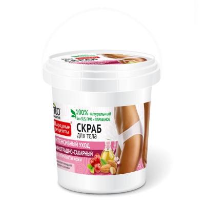 Scrub do ciała winogronowo-cukrowy Intensywna pielęgnacja 155ml