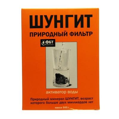 Szungit naturalny filtr do wody 500g