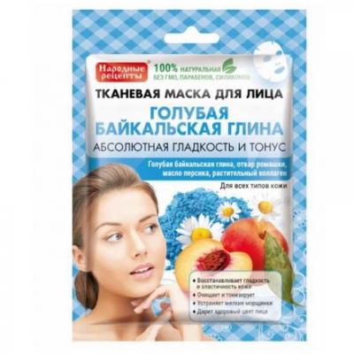 Maska do twarzy w płachcie glinka Ałtajska