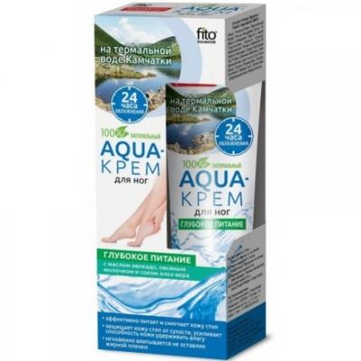 Aqua krem do stóp Głębokie odżywianie 45ml