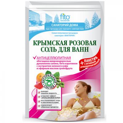 Sól do kąpieli Krymska różowa antycellu 500g