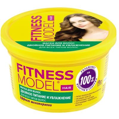 Fitness Model Maska do włosów podwójne odżywienie i nawilżenie 250ml
