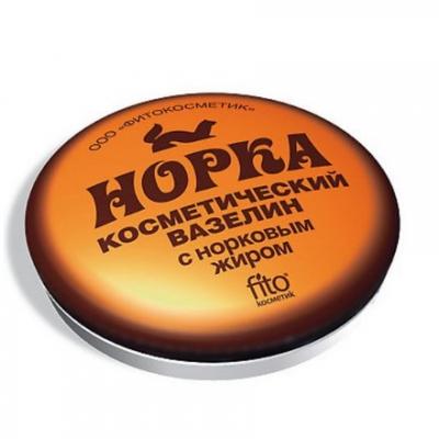 Wazelina kosmetyczna z olejem z norek 10g