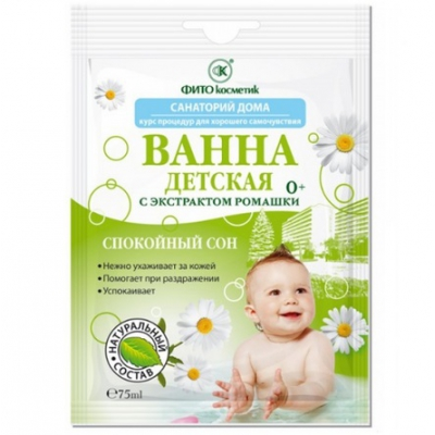 Ziołowa kąpiel dla dzieci 0+ z ekstratem z rumianku 75ml