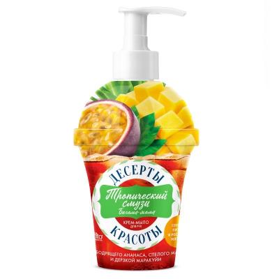 Mydło do rąk Ananas i mango - Głębokie odżywienie i miękkość 320ml