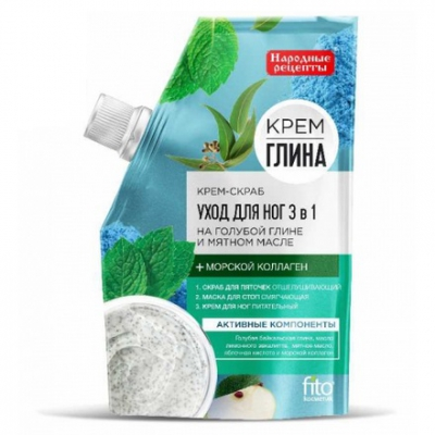 Krem-scrub do stóp 3w1 na bazie niebieskiej gliny i oleju miętowego 50ml