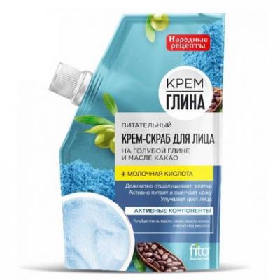 Krem-peeling odżywczy do twarzy na bazie niebieskiej gliny i masła kakaowego 50ml