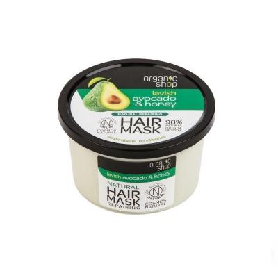 Organic Shop Maska do włosów Avocado & Miód 250ml