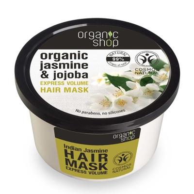 Organic Shop Maska do włosów Indyjski Jaśmin 250ml