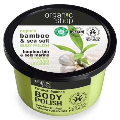 Organic Shop Pasta do ciała Bambus 250ml