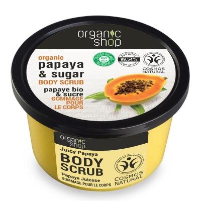 Organic Shop Peeling do ciała Soczysta papaya 250ml
