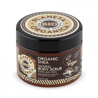 Planeta Organica Organic Shea Scrub do ciała BIO 300ml