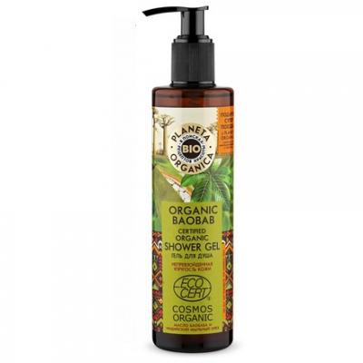 Planeta Organica Organic Baobab Żel pod prysznic BIO 280ml