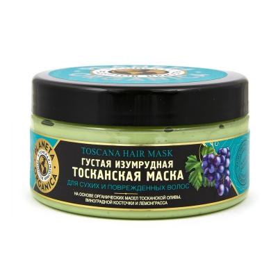 Planeta Organica Maska do włosów Toskańska szmaragdowa do włosów suchych i zniszczonych 300ml