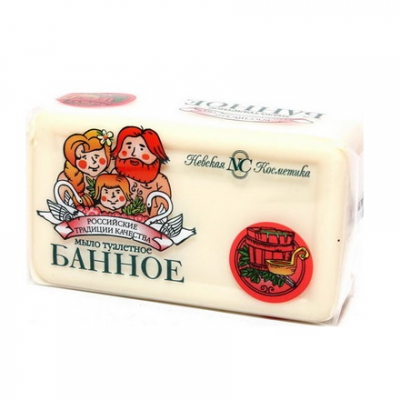 Naturalne mydło toaletowe, kąpielowe, twarde 140g