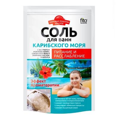 Sól do kąpieli z Morza Karaibskiego odżywczo - rozluźniająca 500g