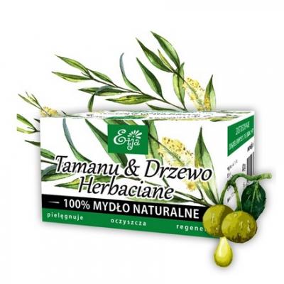 Mydło 100% naturalne tamanu & drzewa herbaciane 80g