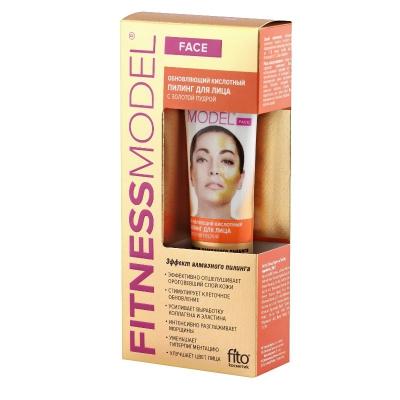 Fitness Model Peeling kwasowy do twarzy ze złotym pudrem odnawiający 45ml
