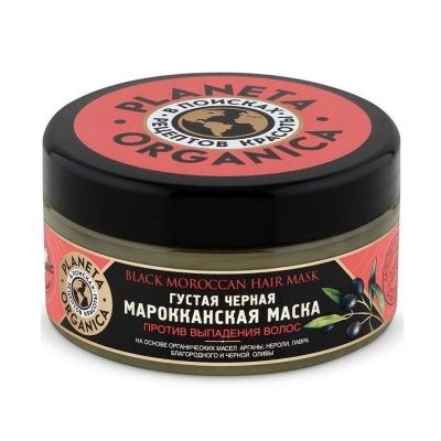 Planeta Organica Maska do włosów Marokańska czarna przeciw wypadaniu włosów 300ml