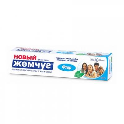 Pasta do zębów Wapń 50ml