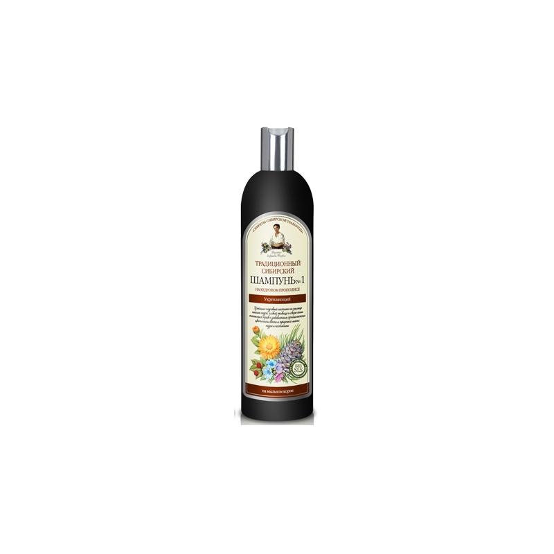 Agafia Szampon nr 1 propolis cedrowy 550ml
