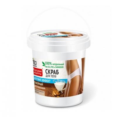 Naturalny Odmładzający Scrub do ciała kawowy 155ml