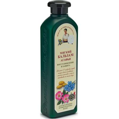 Agafia Balsam delikatny do włosów farbowanych 350ml
